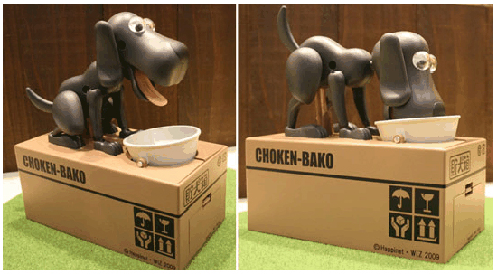 Choken Bako Robotic Dog