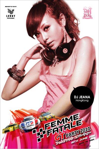 DJ Jeana 何佩瑜, Hong Kong