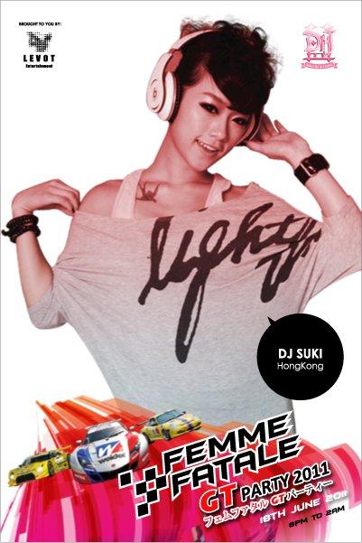 DJ Suki, Hong Kong