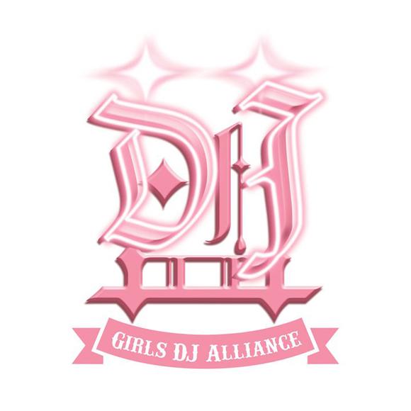 Femme Fatale GT Party 2011 Girls DJ Alliance