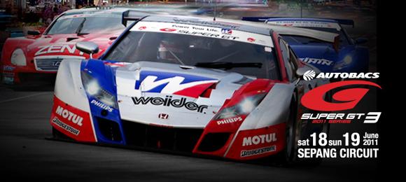Super GT3