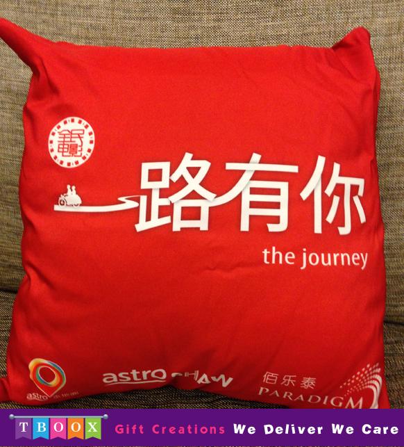 Journey Personalised Cushion