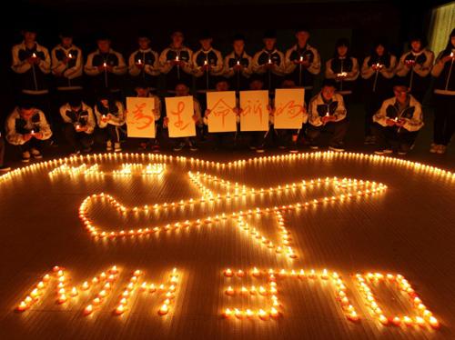 MH370_3